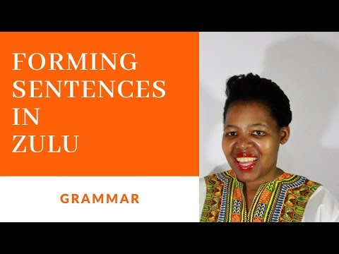 Зулу видео уроки