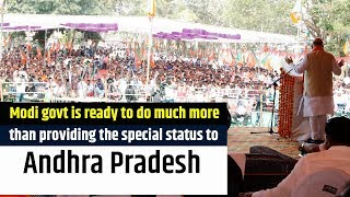 Modi govt is ready to do much more than providing the special status to Andhra Pradesh.