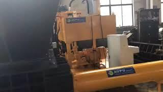 AUPU Automatic Aluminum Shavings Baler