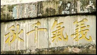 ORALEGEND 中国古代名将044 三国名将 张飞