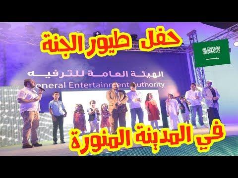 عصومي ووليد - Assomi & Waleed : سنابات عصومي ووليد في حفل المدينة المنورة | تنافس قوي...