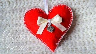Подарок На День Святого Валентина Своими Руками!