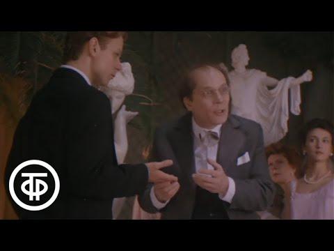 Преступление лорда Артура (1991)