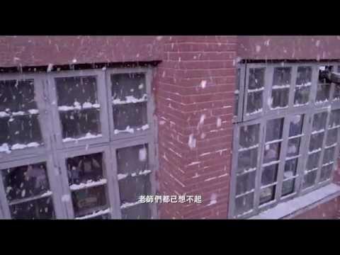 電影《同桌的妳》預告+MV