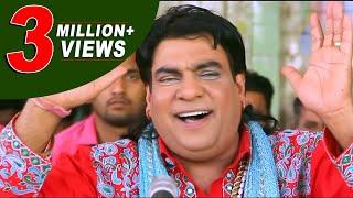 Rehmat Maula Di || Full Song | Durga Rangila || New Punjabi Sufi Song 2018 || Durga Rangila