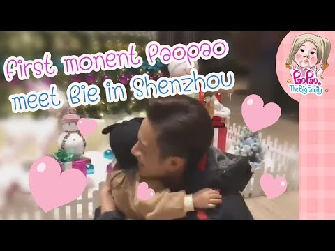 First Monent Paopao Meet Bie In Shenzhou เบื้องหลัง L Pao Pao And The Big Family