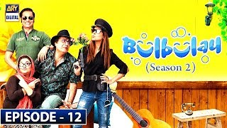 Bulbulay Season 2 | Episode 12 | 11th August 2019 | ARY Digital Drama
