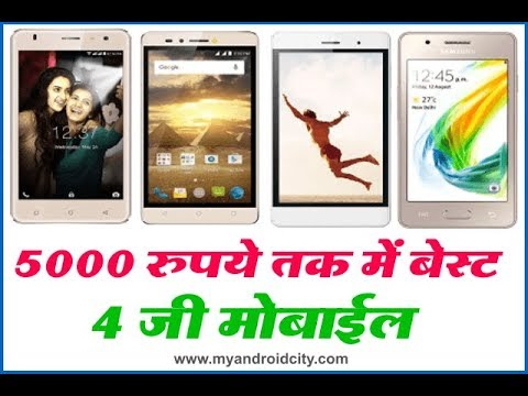 4309250d8 Buy Mobile Phones under 4999 in India May 2019 best 4g smartphone under  5000