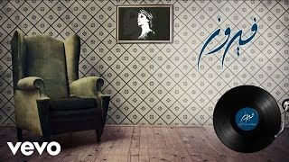 Fairuz فيروز - Habaitak Ta Neseet Al Naoum