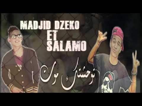 Madjid Dzeko & Salamo  توحشتك موت   Cover Hussein Jasmi  2016 Video Lyrics Officielle