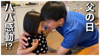 """【父の日】ママと娘でパパの大好物""""ミルクレープ""""を作ったらパパ大感動!"""