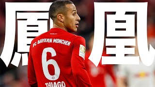 [Genuine Maestro] The story of Thiago Alcantara to win CL and transfer to Liverpool 【English Sub】