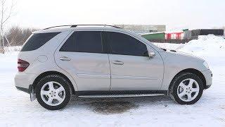 2008 Mercedes-BENZ Ml350 (W164) 4Matic Обзор И ТЕСТ-Драйв.