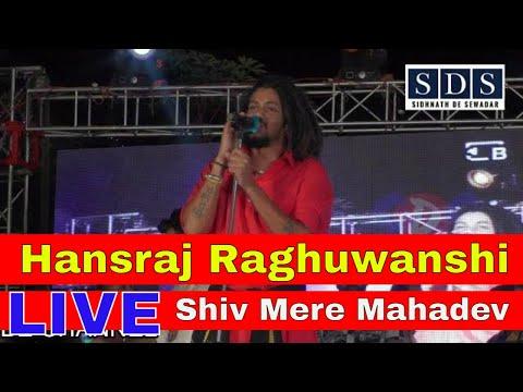 Download Lagu  HANSRAJ RAGHUWANSHI LIVE AT PATHANKOT II MERA BHOLA HAI BHANDARI II SOHNA NZARA TERE MANDIRA DA Mp3 Free