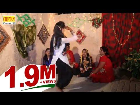 नजर लगी किस रंडवा की !! Haryanvi#Rang Rasiya Scence#Haryanvi Song#Dehati Rasiya#Bhojpuri#Dehati#Hot