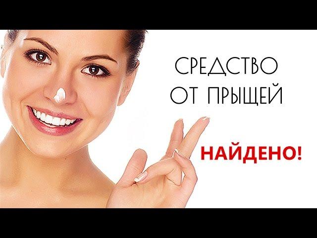 Средство от прыщей | Kamila Secrets Выпуск 82