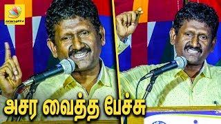 IAS Sagayam hilarious speech