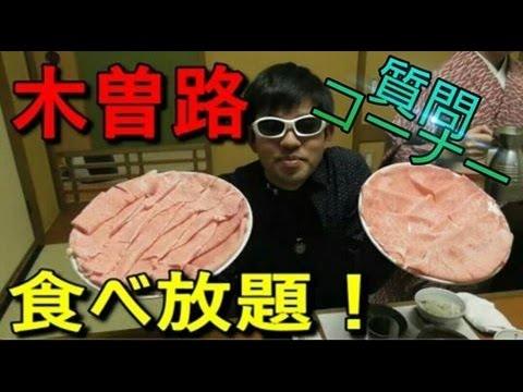 NFC忘年会 【質問コーナーもあるよ】in木曽路半田店