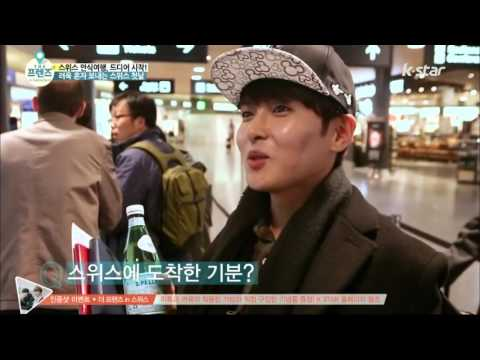 Full Episode 1 'The Friends in Swiss' with Leeteuk