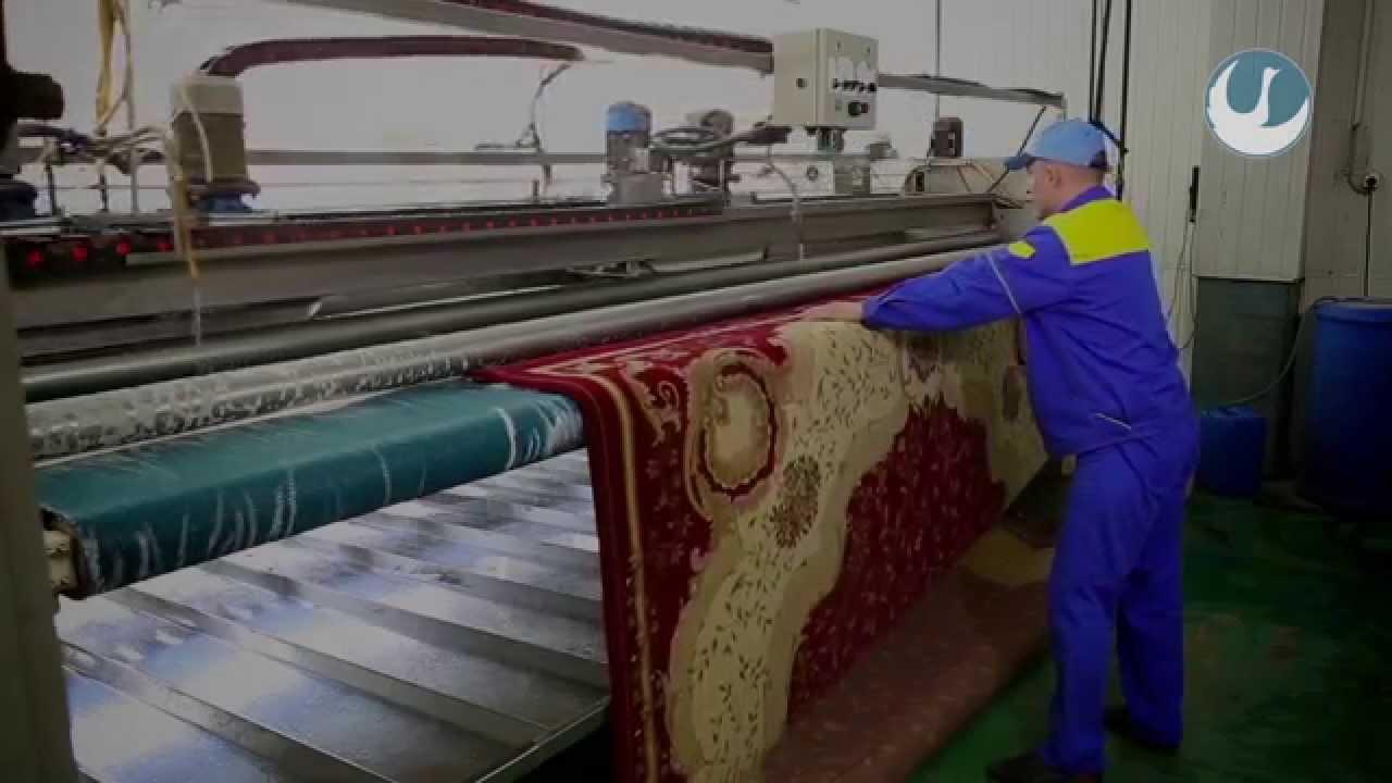 Мойка ковров лотос черкесск
