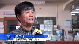 【冠状病毒19】当局宣布复课日后 防护面罩需求一夜激增