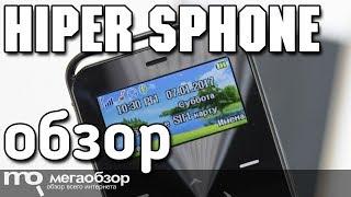 hIPER sPhone Vinyl, One и Card обзор телефонов