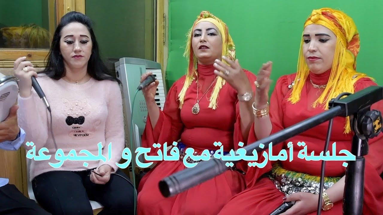 Fatah, Hakim Lbaz, Fatiha & Yamna El Amraoui – Gigh ahyout