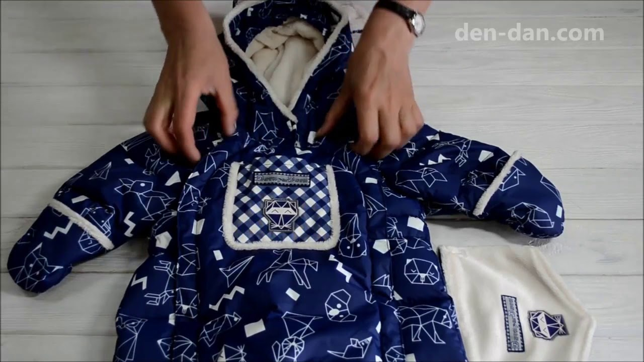 детская бу одежда комбинезоны зимние для мальчиков - YouTube