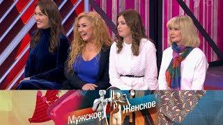 Давай разведемся. Мужское / Женское. Выпуск от 20.11.2019