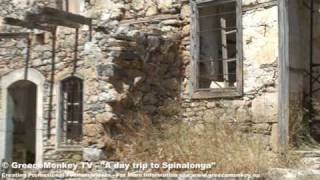 "© GreeceMonkey TV - ""A day trip to Spinalonga"""