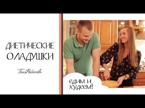 Оладьи овсяные, рецепты с фото на : 25