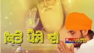 Baba Nanak | R Nait | New Punjab Song | Whatapps Status