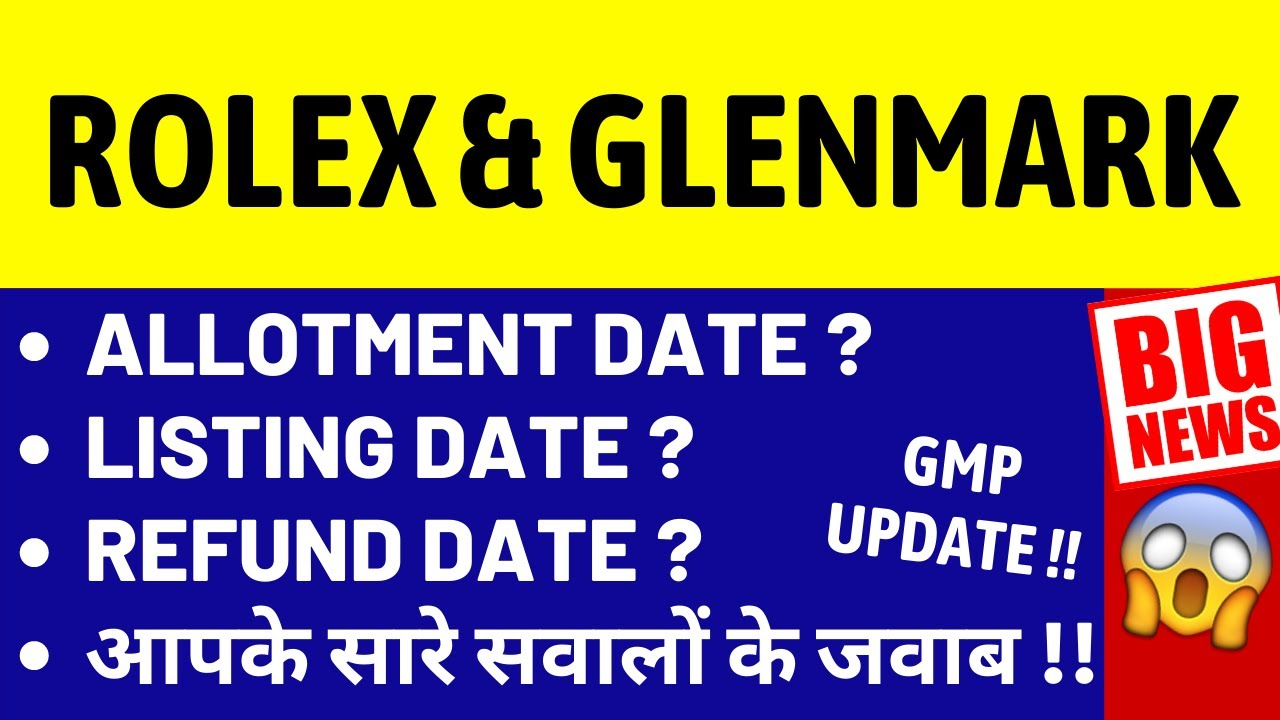 ROLEX RING IPO GMP⚫HOW TO CHECK ALLOTMENT STATUS⚫GLENMARK LIFE IPO GMP⚫ UPCOMING IPO 2021
