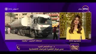 مساء dmc- د.عبد المنعم السيد : تم توفير 40 مليار جنيه بعد رفع دعم المواد البترولية