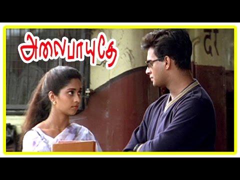Alaipayuthe Scenes | Madhavan tries to convince Shalini | Madhavan and Shalini decide to break up