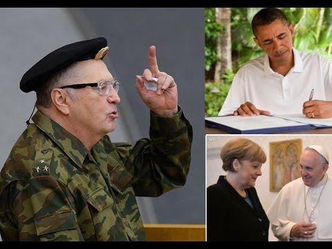 Путин и обама ебут меркель демотиватор