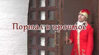 Документальное кино - Секреты Ростовского кремля (Люлина Юлия)