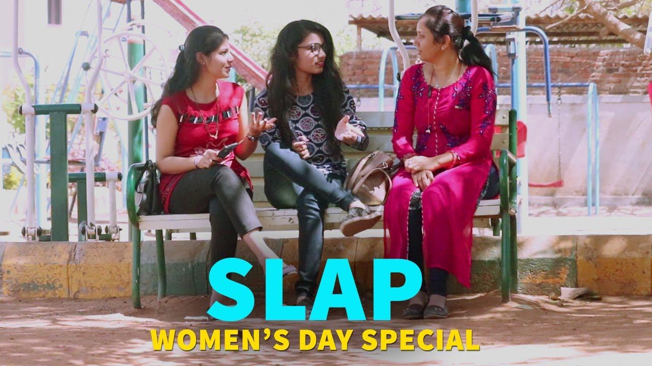 "SLAP | WOMEN""S DAY SPECIAL | HARIOM DAVE | VISHAL AHIR | Gujarati SHORT FILM"