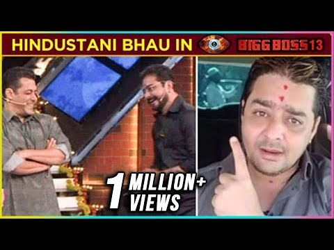 Bigg Boss 13 | HINDUSTANI BHAU Wild Card ENTRY | Salman Khan | Bigg Boss 13 Episode Update Mp3