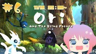 くのいち子の定期の生放送!Ori and the Blind Forest #6(2018.11.19 )