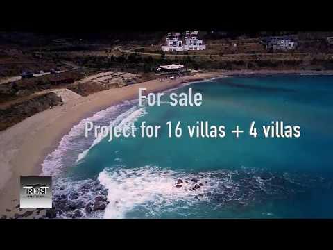 Indigo Bay Villas St  Maarten 2018