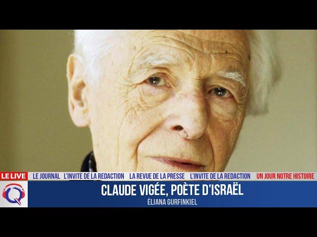 Claude Vigée, poète d'Israël - Un jour notre Histoire du 13 juillet 2021