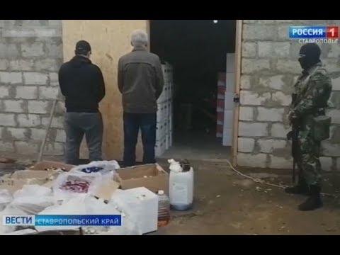 Подпольный цех по производству алкоголя ликвидирован на Ставрополье