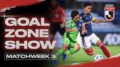 J League International Youtube