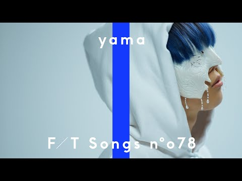 yama - 春を告げる / THE FIRST TAKE
