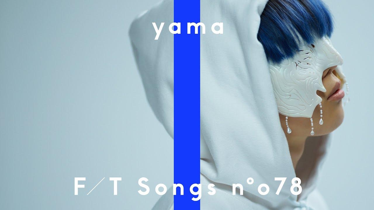 性別 yama