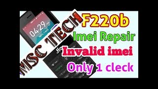 #Jio phone //f220b // qualcomm cpu imei number repair / F220B imei repair(msc)