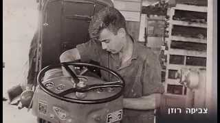 טייסת 115 - חוויות ותובנות 40 שנה אחרי המלחמה