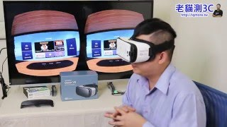 【老貓測3C】Samsung Gear VR 大螢幕動手玩 Part 2