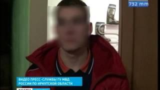 Романтическое свидание гомосексуалистов в Иркутске закончилось грабежом,